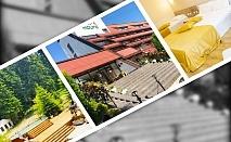 Нощувка на човек + басейн и сауна в хотел Мура***, Боровец