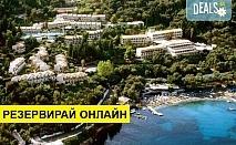 Нощувка на човек на база All inclusive в Aeolos Beach Resort 3*, Perama, о. Корфу