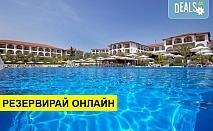 Нощувка на човек на база All inclusive в Akrathos Beach Hotel 3*, Уранополис, Халкидики