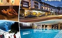 Нощувка на човек на база All Inclusive + басейн и СПА пакет в хотел Банско СПА & Холидейз****