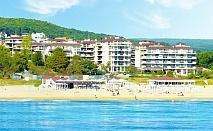 Нощувка на човек на база All inclusivе + басейн + шезлонг и чадър на плажа от хотел Лонг Бийч Ризорт на 1-ва линия в Шкорпиловци
