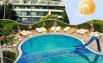 Нощувка на човек на база All Inclusive + басейн в хотел Палма, Слънчев Бряг