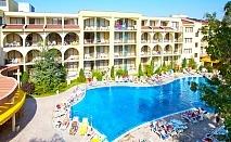 Нощувка на човек на база All Inclusive + басейн в хотел Явор Палас****, Слънчев Бряг