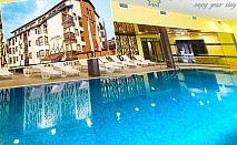 Нощувка на човек на база All inclusive + басейн и уелнес пакет в Каза Карина****, Банско