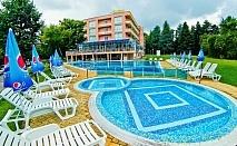 Нощувка на човек на база Аll Inclusive + басейн и 3 водни пързалки в хотел Глория***, Св. Св. Константин и Елена. 2 деца до 13г. - БЕЗПЛАТНО
