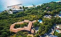 Нощувка на човек на база Аll inclusive + басейн в хотел Преслав***, Златни пясъци на 150 м. от плажа