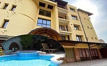 Нощувка на човек на база All inclusive + басейн в семеен хотел М1, Приморско