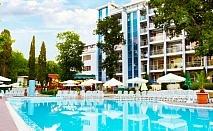 Нощувка на човек на база All Inclusive + басейн в хотел Грийн Парк, Златни пясъци. Дете до 12г. - БЕЗПЛАТНО!