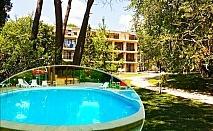 Нощувка на човек на база All inclusive + басейн в Парк хотел Оазис***, на първа линия в Несебър. Дете до 11.99г. - БЕЗПЛАТНО