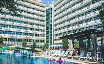 Нощувка на човек на база All Inclusive + басейн от Гранд хотел Оазис, само на 80 м. от плажа в Слънчев Бряг. БЕЗПЛАТНО - дете до 11.99г.