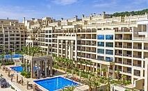 Нощувка на човек на база All inclusive + 4 басейна и паркинг в апартхотел Аргищ Партез****, Златни Пясъци. На 150 м от брега на морето!