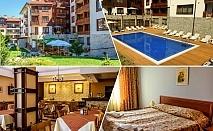 Нощувка на човек на база All Inclusive + 2 басейна  и релакс зона в хотел Евъргрийн, Банско. Дете до 11.99 г. БЕЗПЛАТНО!