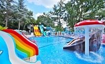Нощувка на човек на база All Inclusive в двойна делукс парк стая + 5 басейна и 2 аквапарка от хотел Престиж Делукс Хотел Аквапарк Клуб****, Златни Пясъци