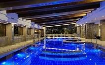 Нощувка на човек на база All inclusive + горещ външен и вътрешен басейн и СПА зона в изцяло реновирания СПА Ризорт Св. Иван Рилски****, Банско
