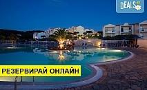 Нощувка на човек на база All inclusive в Mareblue Beach Resort 4*, Агиос Спиридон, о. Корфу, безплатно за деца до 11.99 г.