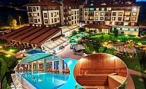 Нощувка на човек на база All inclusive + вътрешен отопляем басейн и СПА зона от Мурите Клуб Хотел, до Банско