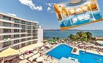 Нощувка на човек на база All Inclusive + вътрешен и външен басейн в хотел Феста Панорама****, Несебър. Дете до 12г. - БЕЗПЛАТНО