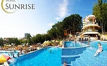 Нощувка на човек на база All inclusive + вътрешни и външни басейни от Хотел Сънрайз**** Златни пясъци! Дете до 13г. - БЕЗПЛАТНО!