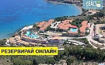 Нощувка на човек на база All inclusive в Zante Royal Resort & Water Park 4*, Василикос, о. Закинтос
