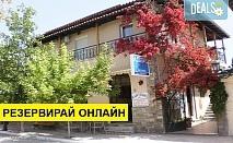 Нощувка на човек на база Само стая в Alkionis Studios, Калитеа, Халкидики