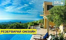 Нощувка на човек на база Само стая в Art Blue Villas, Лефкада, о. Лефкада