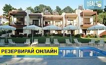 Нощувка на човек на база Само стая в Villa Bella Maria, Метаморфоси, Халкидики