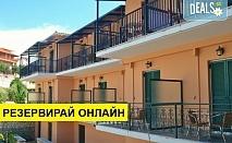 Нощувка на човек на база Само стая, Закуска, Закуска и вечеря в Vergina Star Hotel 3*, Лефкада, о. Лефкада