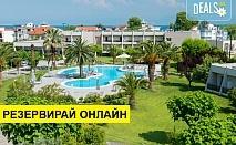 Нощувка на човек на база Закуска в Aethria Hotel 3*, Лименас, о. Тасос, безплатно за деца до 2.99 г.