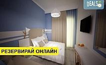 Нощувка на човек на база Закуска в Alkyon Hotel  0*, Лименас, о. Тасос