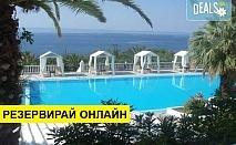 Нощувка на човек на база Закуска в Bianco Olympico Hotel 3*, Ватопеди, Халкидики