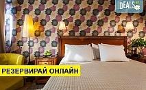 Нощувка на човек на база Закуска в El Greco Hotel 3*, Солун, Солун