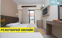 Нощувка на човек на база Закуска в Hotel Sunrise 3*, Амулиани, Халкидики, безплатно за деца до 5.99 г.