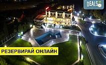 Нощувка на човек на база Закуска в Nefeli Hotel 4*, Александруполис, Северна Гърция