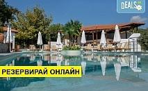 Нощувка на човек на база Закуска в Pyrgos Hotel 2*, Уранополис, Халкидики