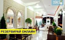 Нощувка на човек на база Закуска в Strass Hotel 3*, Паралия Катерини, Олимпийска ривиера