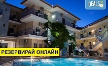 Нощувка на човек на база Закуска в Stratos Hotel 3*, Афитос, Халкидики