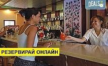 Нощувка на човек на база Закуска и вечеря, All inclusive в Livadi Nafsika Hotel 3*, Dassia, о. Корфу