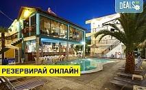 Нощувка на човек на база Закуска и вечеря, All inclusive в Hanioti Grand Victoria 3*, Ханиоти, Халкидики