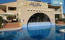 Нощувка на човек на база Закуска и вечеря в Astir Notos Hotel 4*, Потос, о. Тасос
