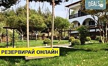 Нощувка на човек на база Закуска и вечеря в Hotel Liotopi 2*, Олимпиада, Халкидики