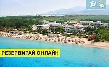Нощувка на човек на база Закуска и вечеря в Ilio Mare Beach Hotel 5*, Скала Принос, о. Тасос