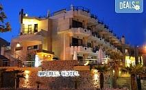 Нощувка на човек на база Закуска и вечеря в Imperial Hotel 3*, Неа Скиони, Халкидики