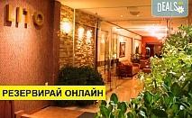 Нощувка на човек на база Закуска и вечеря в Lito Hotel 2*, Паралия Катерини, Олимпийска ривиера, безплатно за деца до 2.99 г.