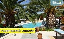 Нощувка на човек на база Закуска и вечеря в Olympic Bibis Hotel 2*, Метаморфоси, Халкидики