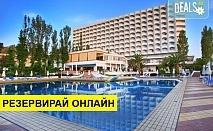 Нощувка на човек на база Закуска и вечеря в Pallini Beach Hotel 4*, Калитеа, Халкидики