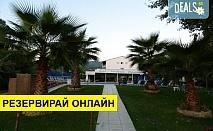 Нощувка на човек на база Закуска и вечеря в Sun Beach Hotel Platamon 3*, Платамонас, Олимпийска ривиера