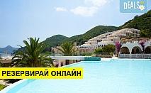 Нощувка на човек на база Закуска и вечеря, Закуска, обяд и вечеря, Ultra all inclusive в MarBella Corfu Hotel 5*, Агиос Йоанис Перистерон, о. Корфу