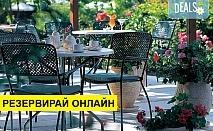 Нощувка на човек на база Закуска и вечеря, Закуска, обяд и вечеря в Grecotel Pella Beach 4*, Ханиоти, Халкидики
