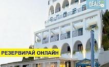 Нощувка на човек на база Закуска, Закуска и вечеря, All inclusive в Secret Paradise Hotel 4*, Неа Каликратия, Халкидики