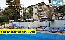 Нощувка на човек на база Закуска, Закуска и вечеря, Закуска, обяд и вечеря, All inclusive в Avatel Eco Lodge, Криопиги, Халкидики